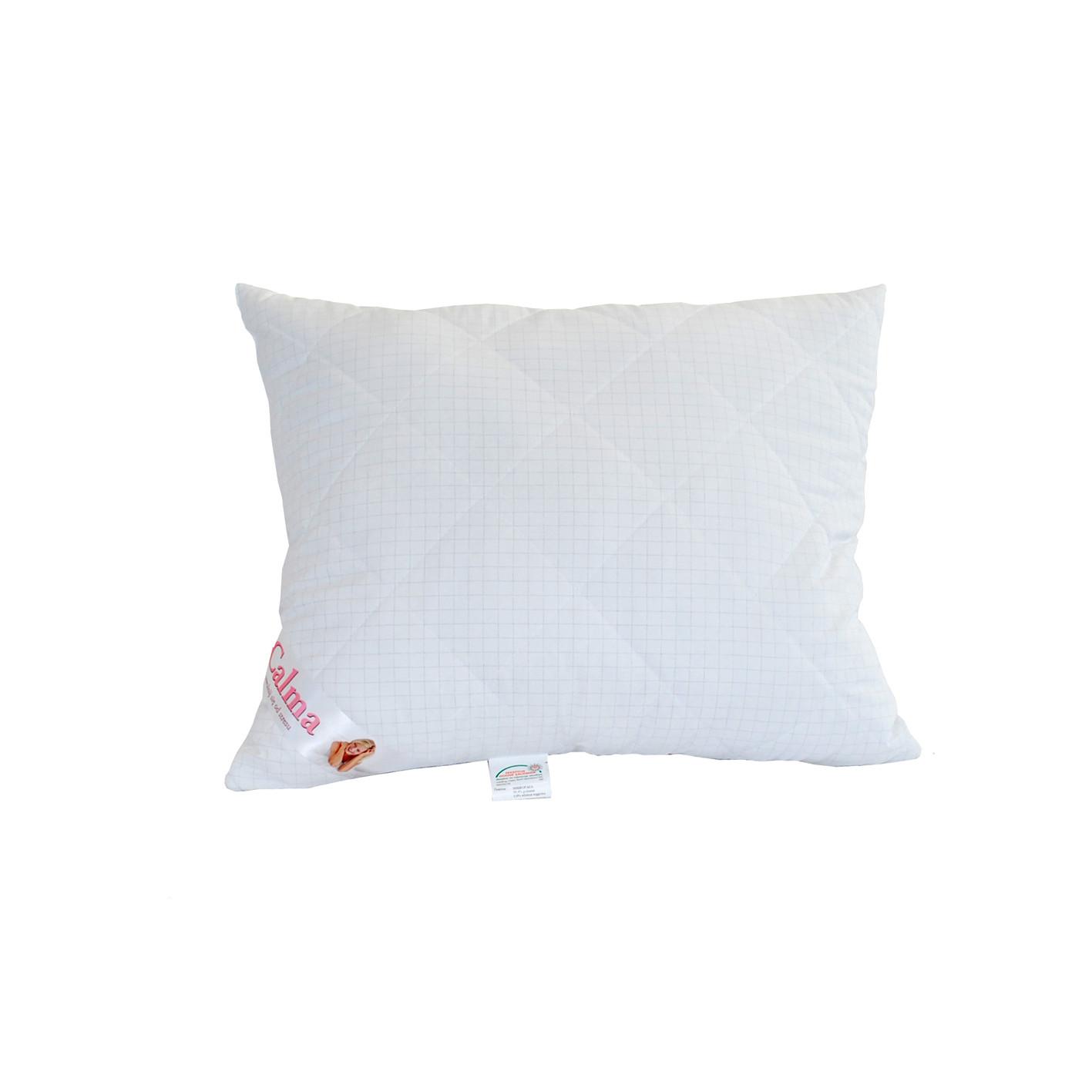 Poduszka Calma pikowana z zamkiem 50x70