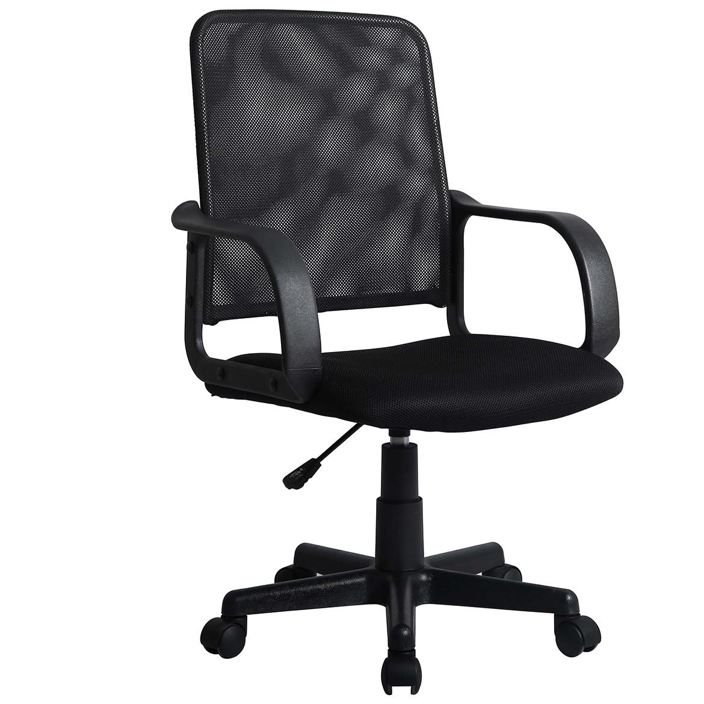 Krzesło obrotowe CX0494M