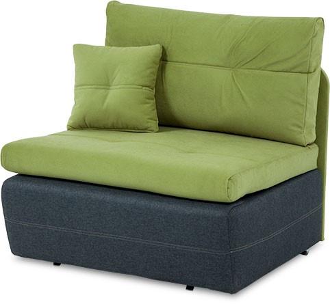 Fotel Figo