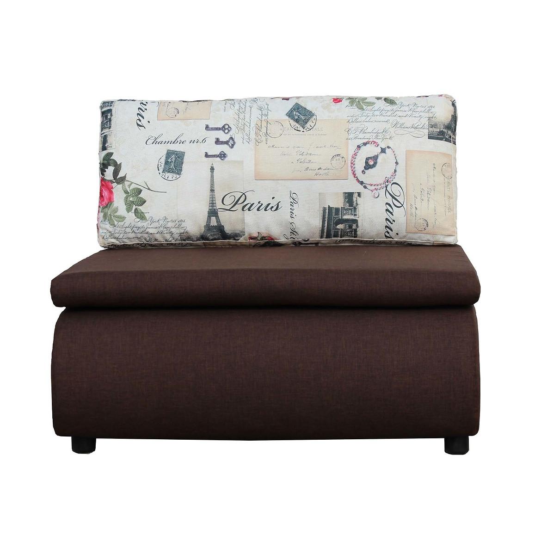 Sofa Kubuś Sawana 16 + Romantic Paris 1 BR