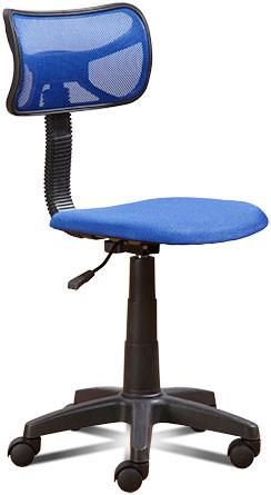 Krzesło obrotowe Tobi